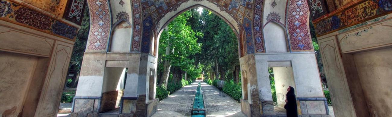 Fin Gardens - Kashan, Iran